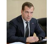 Стенограмма выступления Д.А. Медведева на заседании Попечительского совета Благотворительного фонда по восстановлению Воскресенского Ново-Иерусалимского монастыря