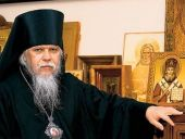 Доклад епископа Смоленского и Вяземского Пантелеимона на конференции «Церковь и бедные. Православные и католики в служении милосердия»
