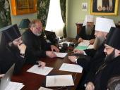В Управлении делами Московской Патриархии обсудили вопросы разработки Единого учебно-методического комплекта для воскресных школ