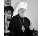 Патриаршее соболезнование в связи с кончиной Блаженнейшего митрополита Киевского и всея Украины Владимира
