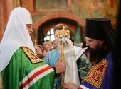 Слово Святейшего Патриарха Московского и всея Руси Кирилла при вручении архиерейского жезла Преосвященному Агафангелу (Дайнеко), епископу Норильскому и Туруханскому