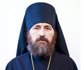 Патриаршее поздравление епископу Кокшетаускому и Акмолинскому Серапиону с 50-летием со дня рождения