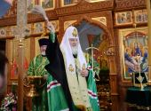 Святейший Патриарх Кирилл совершил освящение храма Живоначальной Троицы Валаамского монастыря