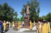 В Архангельске освящен памятник святителю Тихону, Патриарху Всероссийскому
