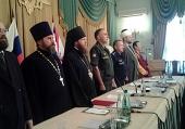В Москве прошло торжественное собрание по случаю пятилетия создания в Вооруженных силах Российской Федерации института военного духовенства