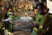 Торжества в честь 700-летия преподобного Сергия Радонежского. Малая вечерня с акафистом преподобному Сергию Радонежскому в Троице-Сергиевой лавре