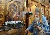В праздник Казанской иконы Божией Матери Предстоятель Русской Церкви совершил Литургию в Казанском соборе на Красной площади в Москве