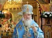 Проповедь Святейшего Патриарха Кирилла после Литургии в Казанском соборе на Красной площади в Москве