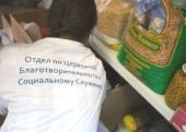 В Ростовской области при поддержке местной епархии открывается цех фасовки продовольственной помощи для беженцев