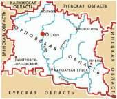 Образована Орловская митрополия Русской Православной Церкви