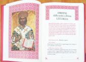 Администрацией приходов Московского Патриархата в Италии издан Служебник на итальянском языке