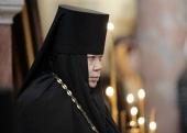 Патриаршее поздравление настоятельнице Иоанно-Предтеченского ставропигиального монастыря игумении Афанасии (Грошевой) с днем рождения