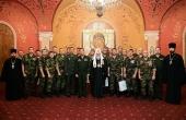 Святейший Патриарх Кирилл вручил офицерам Внутренних войск МВД России церковные награды
