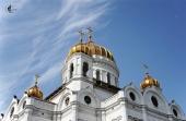 В День Крещения Руси волна колокольного звона прокатилась по всем храмам Русской Православной Церкви