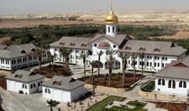 Странноприимный дом на месте крещения Господа Иисуса Христа на р. Иордан