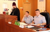 Председатель Синодального отдела по тюремному служению принял участие в заседании коллегии УФСИН по г. Москве