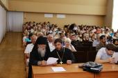 В Белоруссии прошла международная конференция «Концепт святости в историческом контексте»