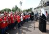 Встреча Святейшего Патриарха Кирилла с группой детей-сирот из Сирии