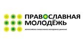 Продолжается подготовка к проведению греческо-российского православного молодежного форума в Греции