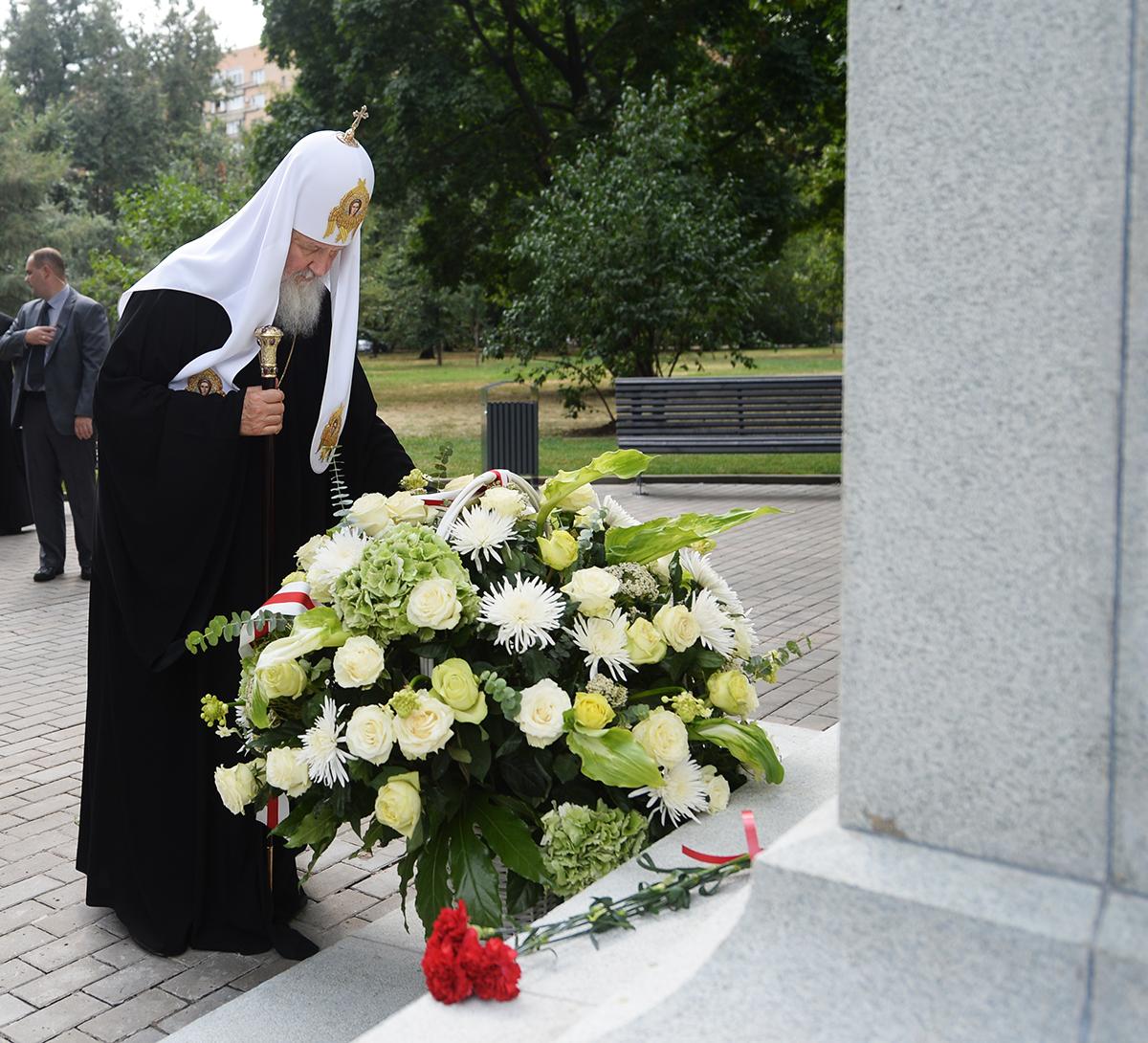 Лития на территории Мемориально-паркового комплекса героев Первой мировой войны на Соколе