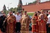 В российской столице прошли торжества по случаю Ильина дня