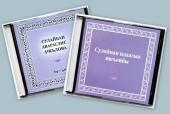 Институт перевода Библии выпустил в свет книгу Притчей Соломоновых на бежтинском и цахурском языках в аудиоформате