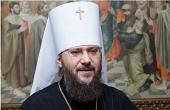 Митрополит Бориспольский Антоний: «Когда наш народ проходит через страшные испытания, Церковь должна явить пример единства»
