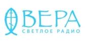 Радио «Вера» готово безвозмездно предоставить православные радиопрограммы всем желающим