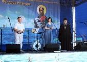 Рыбинская епархия провела первый Всероссийский фестиваль патриотической песни имени святого Феодора Ушакова