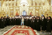 Благодарственным молебном в Успенском соборе Киево-Печерской лавры завершился Собор епископов Украинской Православной Церкви