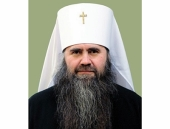 Патриаршее поздравление митрополиту Нижегородскому Георгию с 50-летием со дня рождения