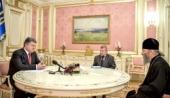 Состоялась встреча президента Украины с Предстоятелем Украинской Православной Церкви