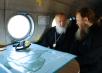 Патриарший визит на Соловки. Посещение Сергиевского скита