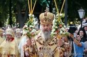 Патриаршее поздравление митрополиту Онуфрию по случаю возведения на Престол Блаженнейших митрополитов Киевских и всея Украины