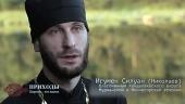 В рамках проекта-победителя конкурса «Православная инициатива» портал «Приходы» создает фильмы о жизни Церкви