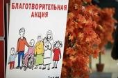 Православная служба помощи «Милосердие» поможет детям беженцев собраться в школу