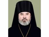 Патриаршее поздравление епископу Бельцкому Маркеллу с 55-летием со дня рождения