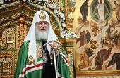 Слово Святейшего Патриарха Кирилла в канун праздника Преображения Господня после всенощного бдения в Соловецком монастыре