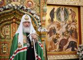 В канун праздника Преображения Господня Святейший Патриарх Кирилл совершил всенощное бдение в Соловецком монастыре