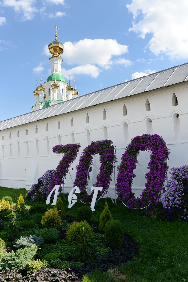 http://p2.patriarchia.ru/2014/08/21/1236177791/2P20140820-VAR_7281-1200.jpg