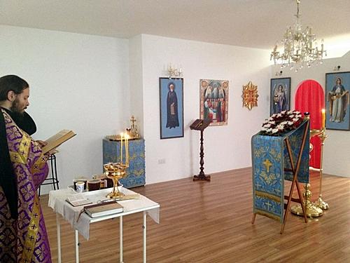 Приход Успения Пресвятой Богородицы