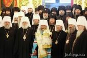 Постановление Собора епископов Украинской Православной Церкви «О внутренней жизни Украинской Православной Церкви»