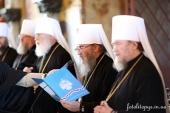 Послание Собора епископов Украинской Православной Церкви к духовенству, монашествующим и всем верным Украинской Православной Церкви