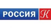 На телеканале «Культура» состоится премьера документального фильма митрополита Илариона «Православие в Америке»