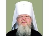 Патриаршее поздравление митрополиту Воронежскому Сергию с 65-летием со дня рождения