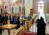 Святейший Патриарх Кирилл встретился с участниками лагеря «Русская мечта»