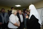 Святейший Патриарх Кирилл посетил психоневрологический интернат в п. Луговой Дмитровского района