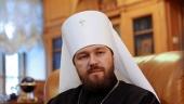 Митрополит Волоколамский Иларион: «Утешать скорбящих и подавать помощь страждущим — наш нравственный долг»