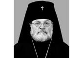 Соболезнование Святейшего Патриарха Кирилла в связи с кончиной архиепископа Клинского Лонгина