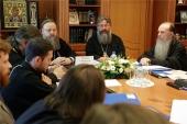 Завершилась работа X Съезда законоучителей Екатеринбургской митрополии